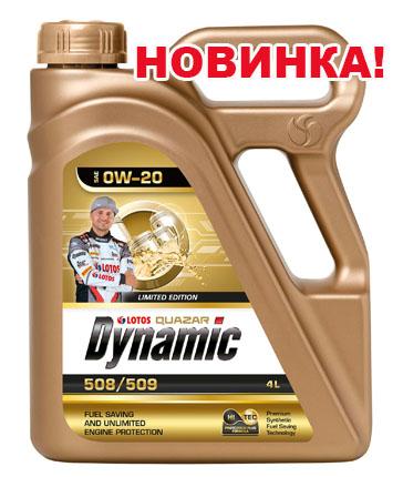 LOTOS_Quazar_Dynamic_508_509_sae_0W-20_4l