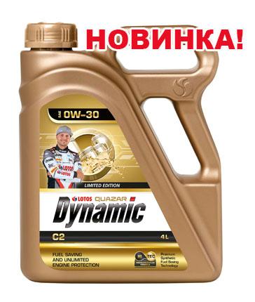 LOTOS_Quazar_Dynamic_C2_sae_0W-30_4l_KK-min